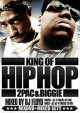 MIXCD+DVD二枚組BIGGIE & 2PACベストCLIP集DJ FLOYD KING OF HIP HOP / 2PAC & BIGGIE