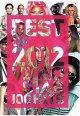 2012年◆3枚組ベスト盤◆ -VIDEO STAR -Best of 2012-3DISC DVD -