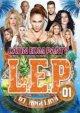 ★最高に熱いラテンチューン★DJ Angelina/L.E.P. #1 -Latin EDM Party-★