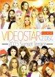 ビデオスター最新◆2枚組◆ -VIDEO STAR- 2015 Sunset Terrace-◆