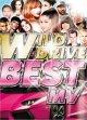 ◆最高にアガル◆ドライブDVD◆WILD DRIVE BEST MV◆