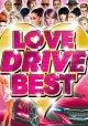 ◆ドライブデートに◆ LOVE DRIVE BEST ◆