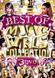 ◆ガールズコレクションBEST◆3枚組◆BEST OF MUSIC GIRLS COLLECTION◆
