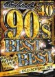 ★90年代王道セレクト★Old School DJS/Back To The 90's Best Best★
