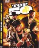 HIPHOP最前線★DJ Ant-Lo /- Top 50 Hits DVD | Various Artists -★