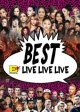 ◆超貴重ライブ映像のみを収録◆BEST OF LIVE LIVE LIVE◆