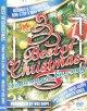 ★最新クリスマスベスト★- BEST OF CHRISTMAS-X'MAS SONG & LOVE SONG -★