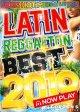 ◆2019ラテン最新◆Latin Best 2019 Now Play◆