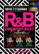 ◆歴代R&Bベスト 3枚組◆DJ★Sparks/R&B Premium Best Collection◆