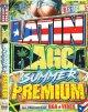 ◆ラテンサマー◆ LATIN RAGGA SUMMER PREMIUM◆