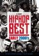 第2弾★2000年代初期激アツHIPHOP★DJ BADBOY/HIPHOP Best Early 2000's vol.2★